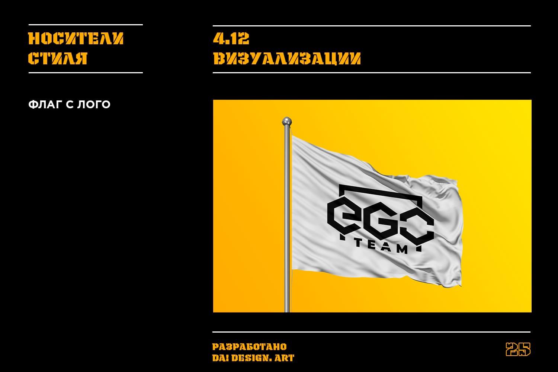 фирменный стиль производителя спорт оборудования флаг