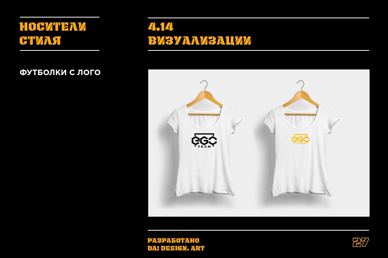 фирменный стиль производителя спорт оборудования футболки