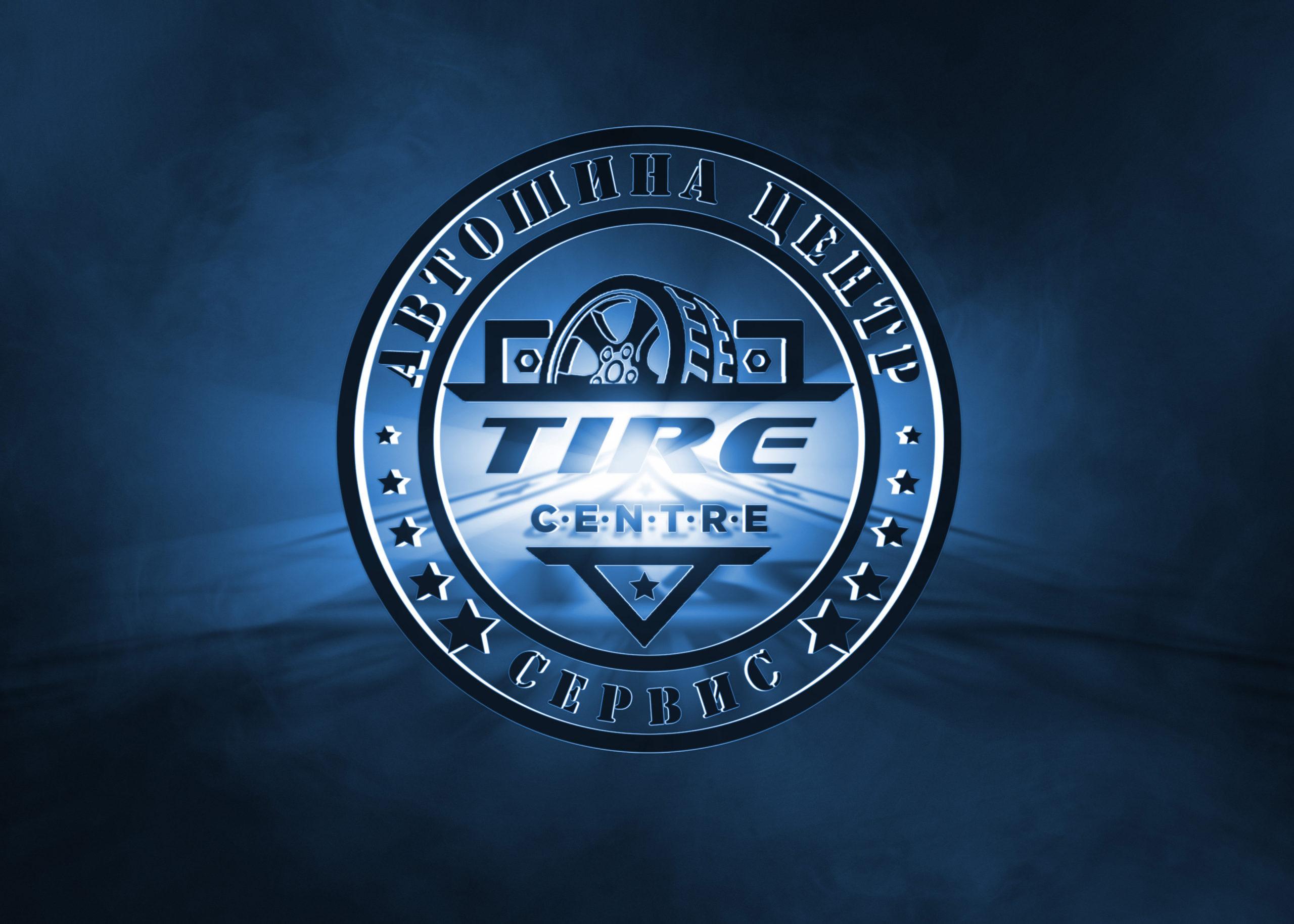 логотип автошины автосервис