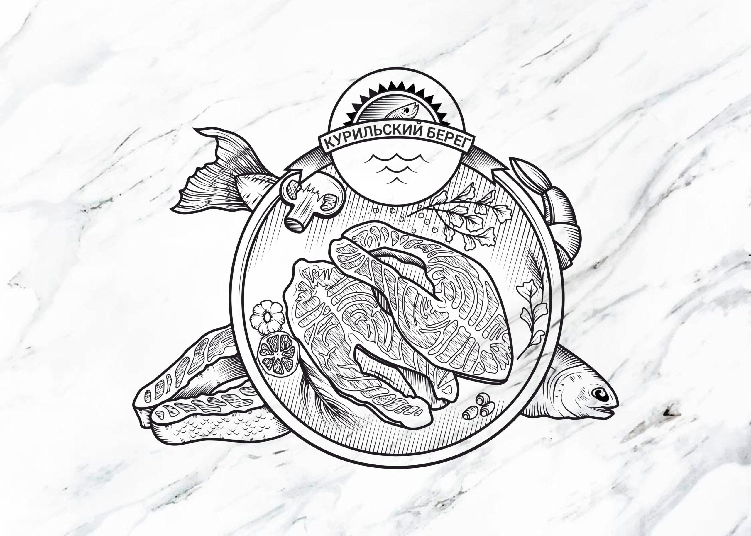 логотип магазина морепродуктов