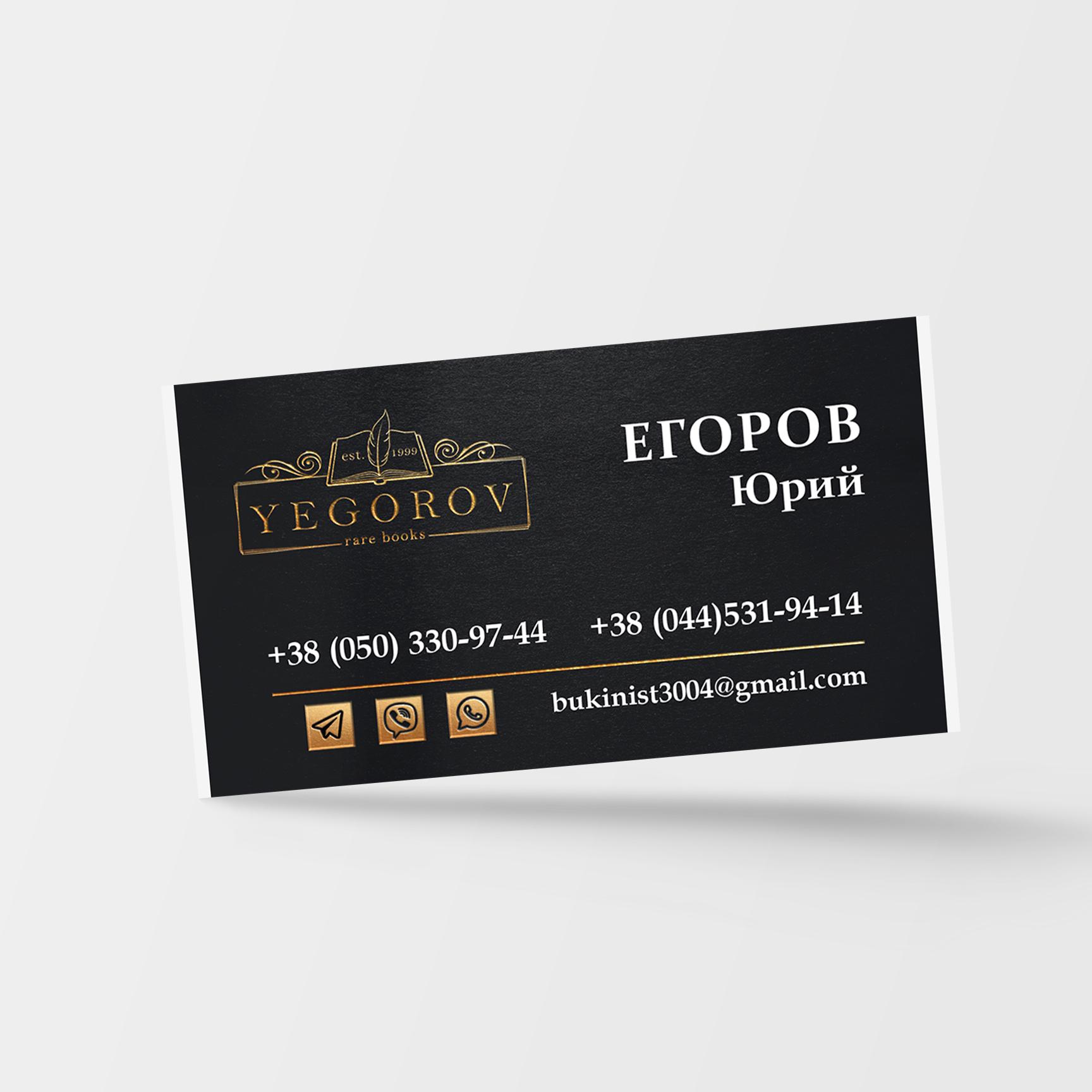 дизайн визитки с именным логотипом