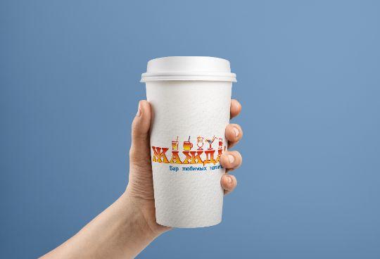 логотип Жажда на стаканчике