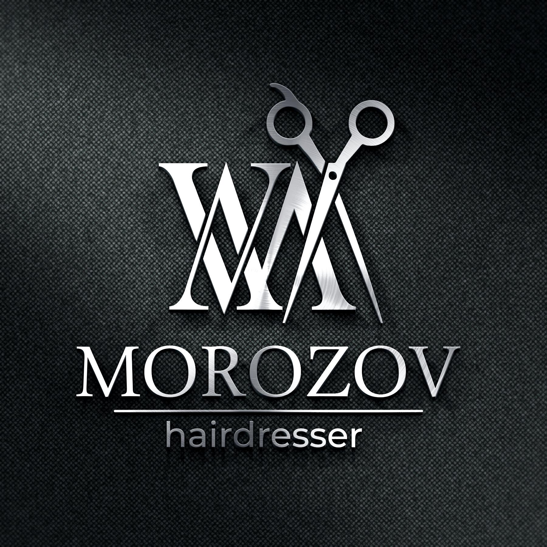 logo morozov hairdresser