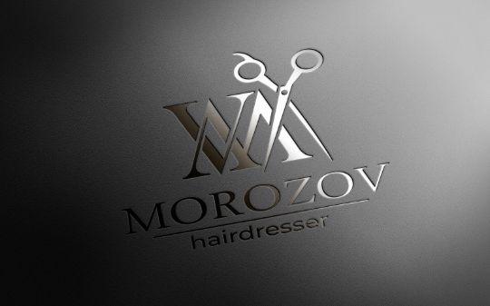 логотип стилиста с ножницами