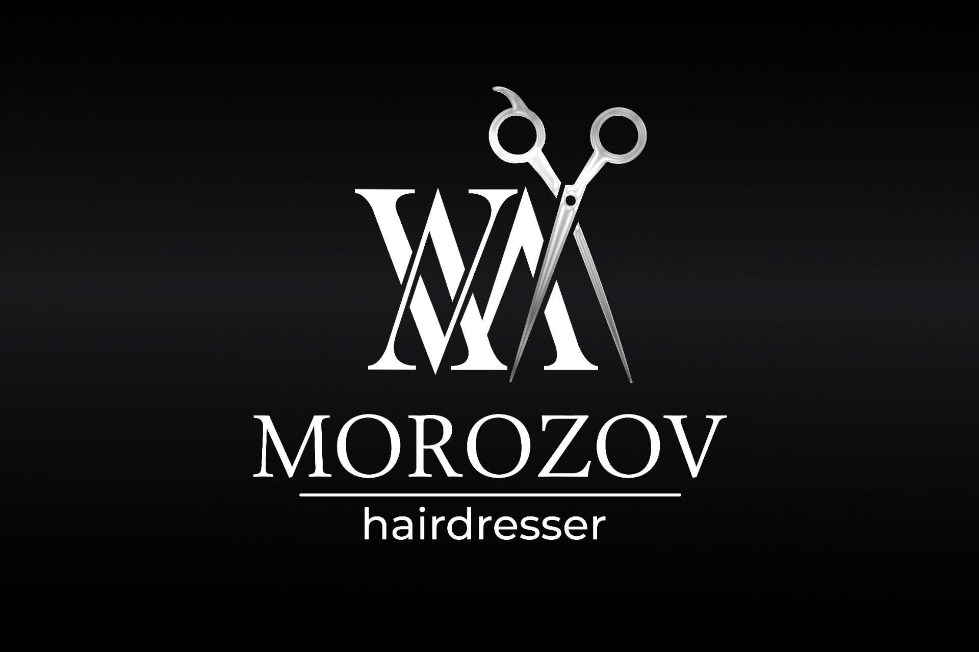 логотип для парикмахера стилиста Морозова
