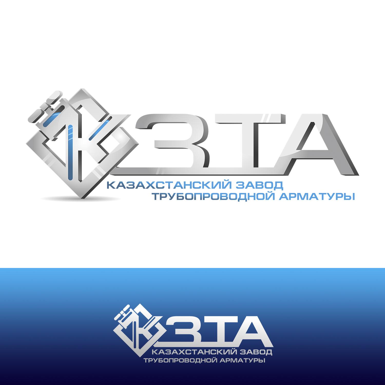 ребрендинг логотип для завода КЗТА