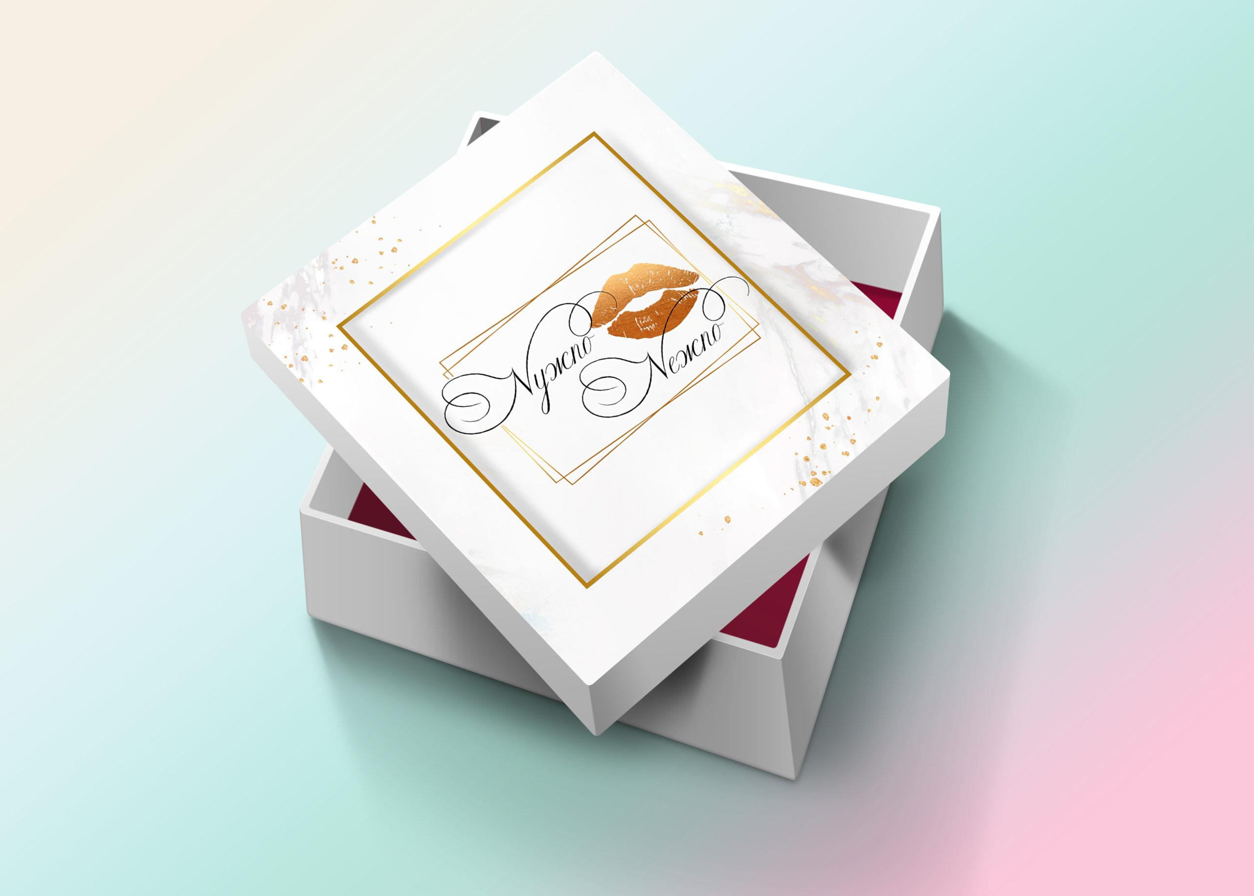 дизайн подарочной коробки с логотипом