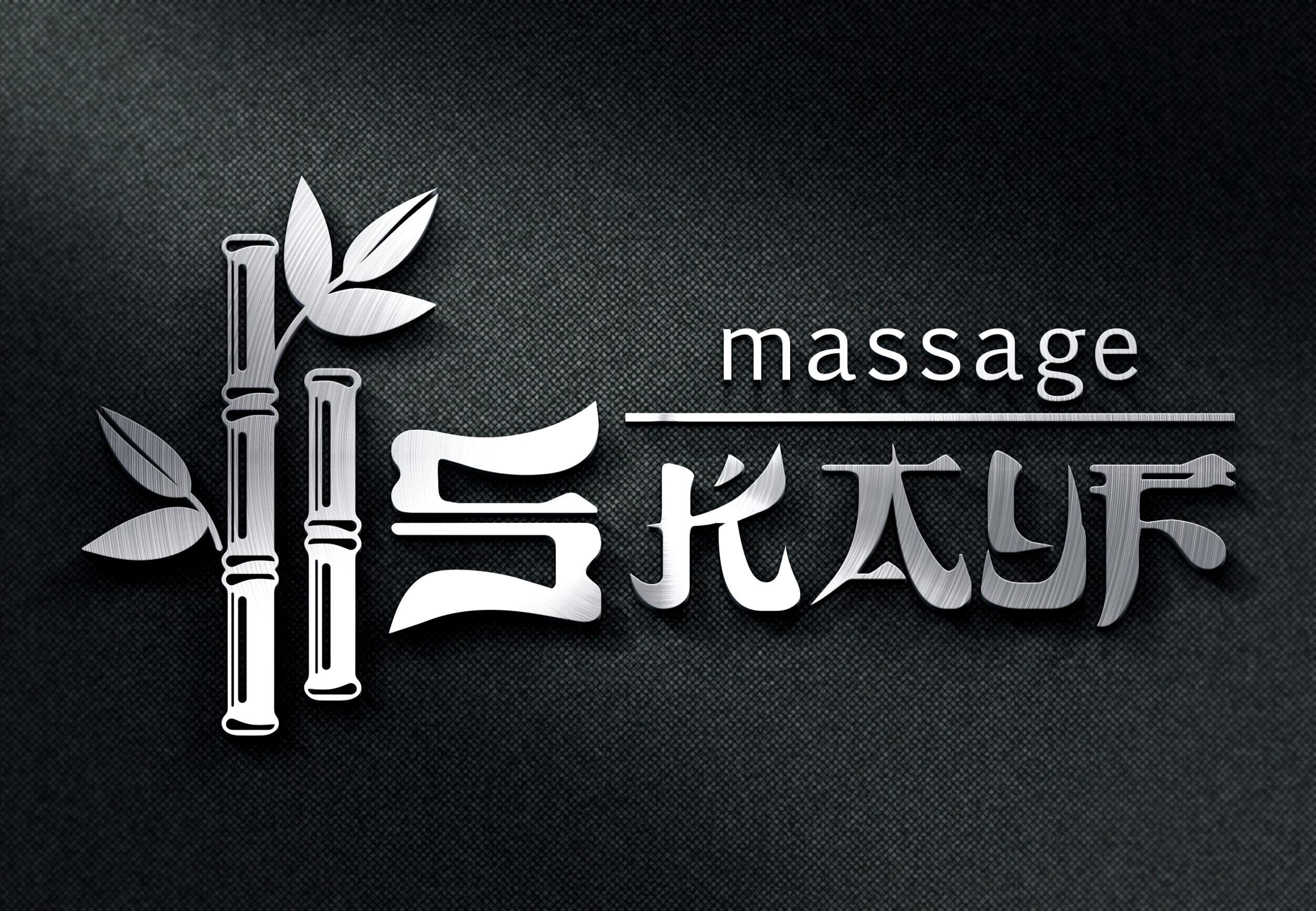 логотип мастера массажа личный знак