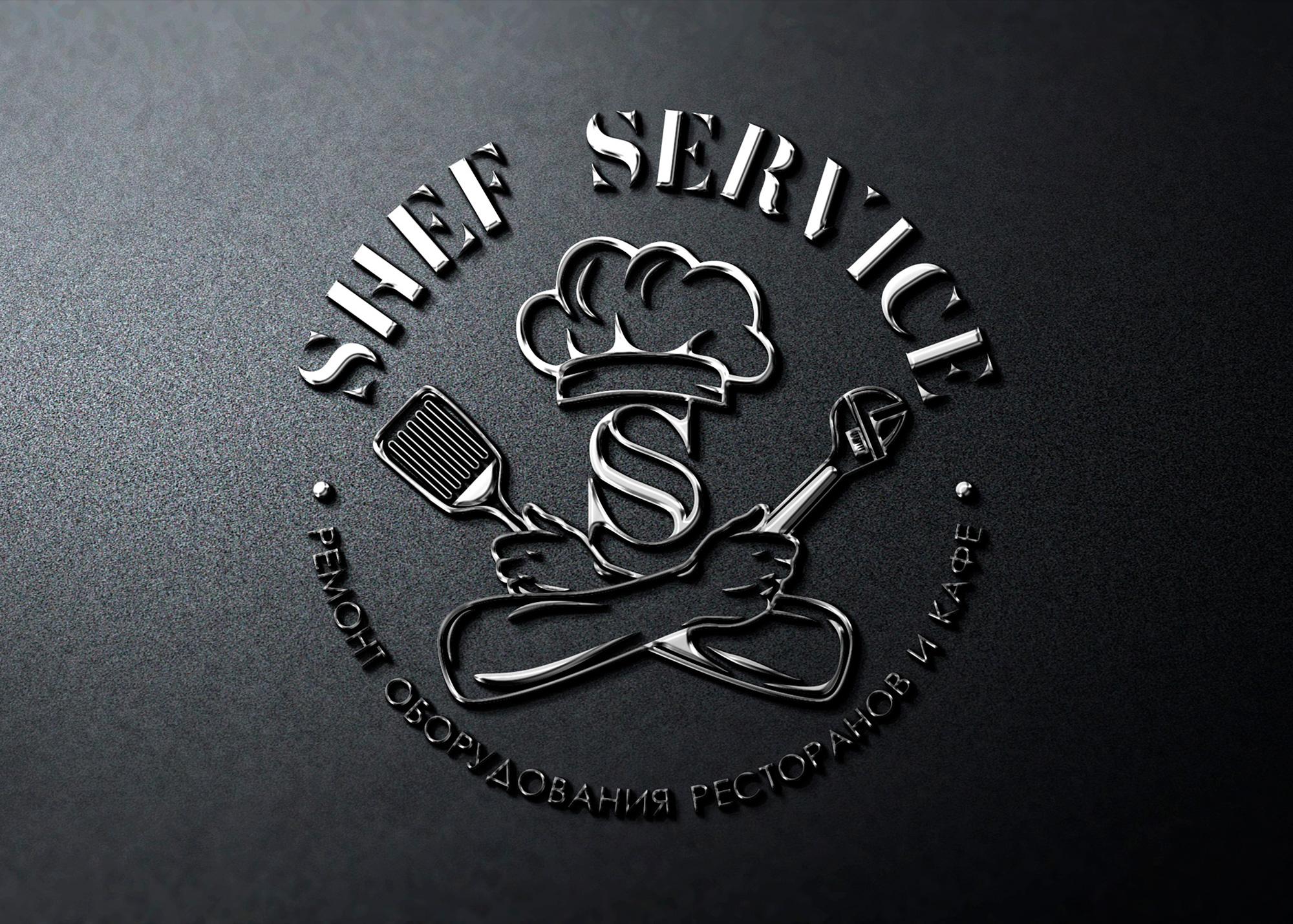логотип сервиса техника для кухни