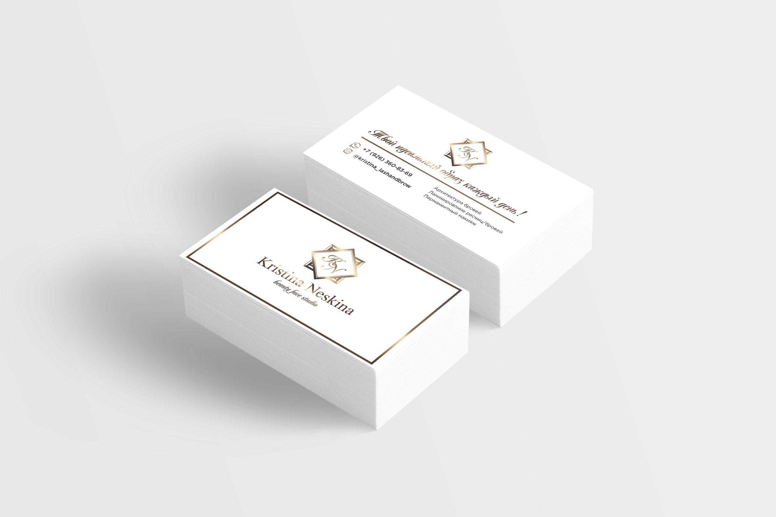 дизайн персональной визитки белый с бронзой