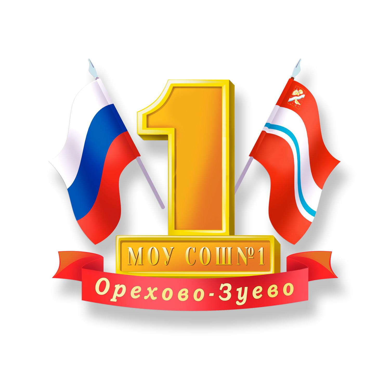 логотип школы с флагами