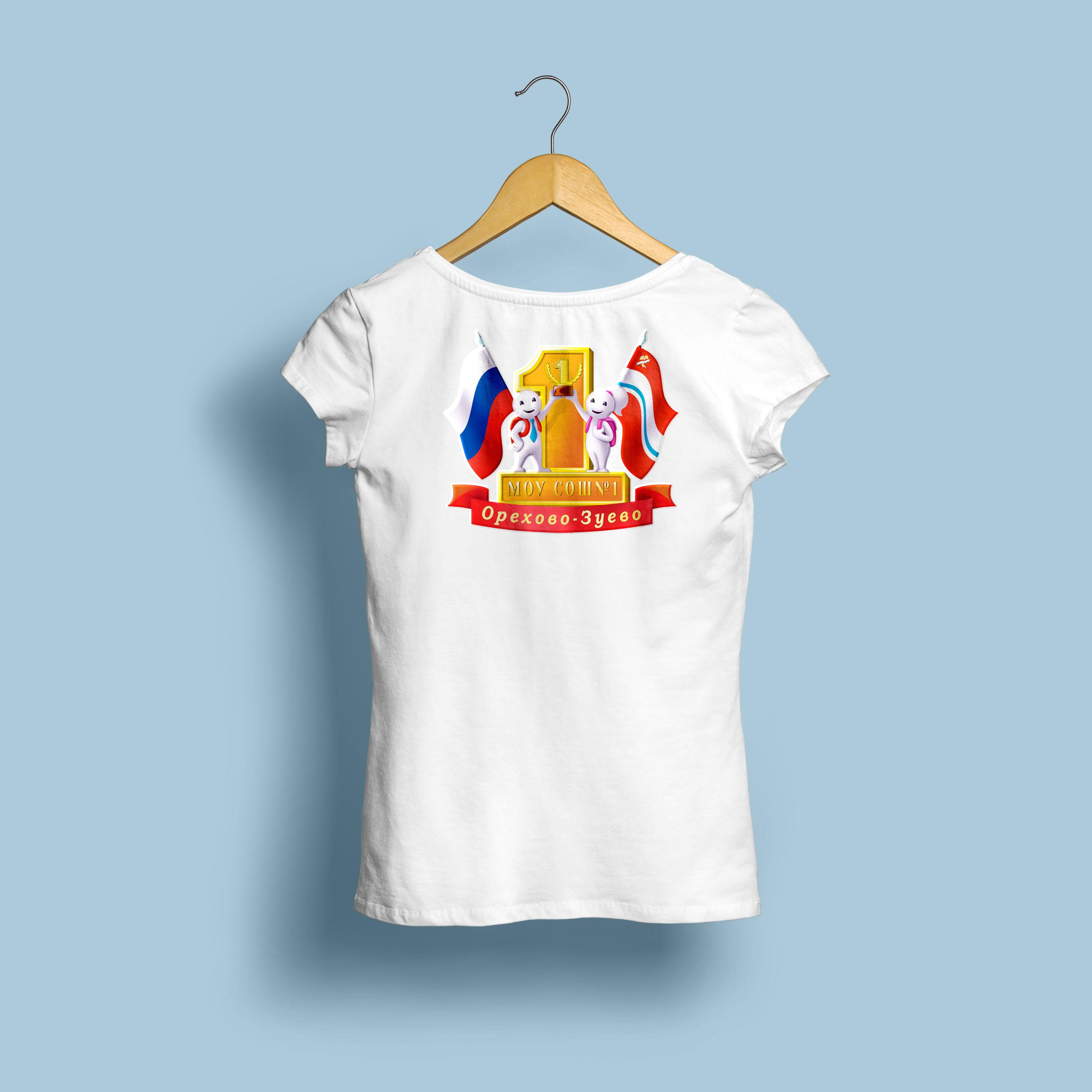 футболка с эмблемой школы