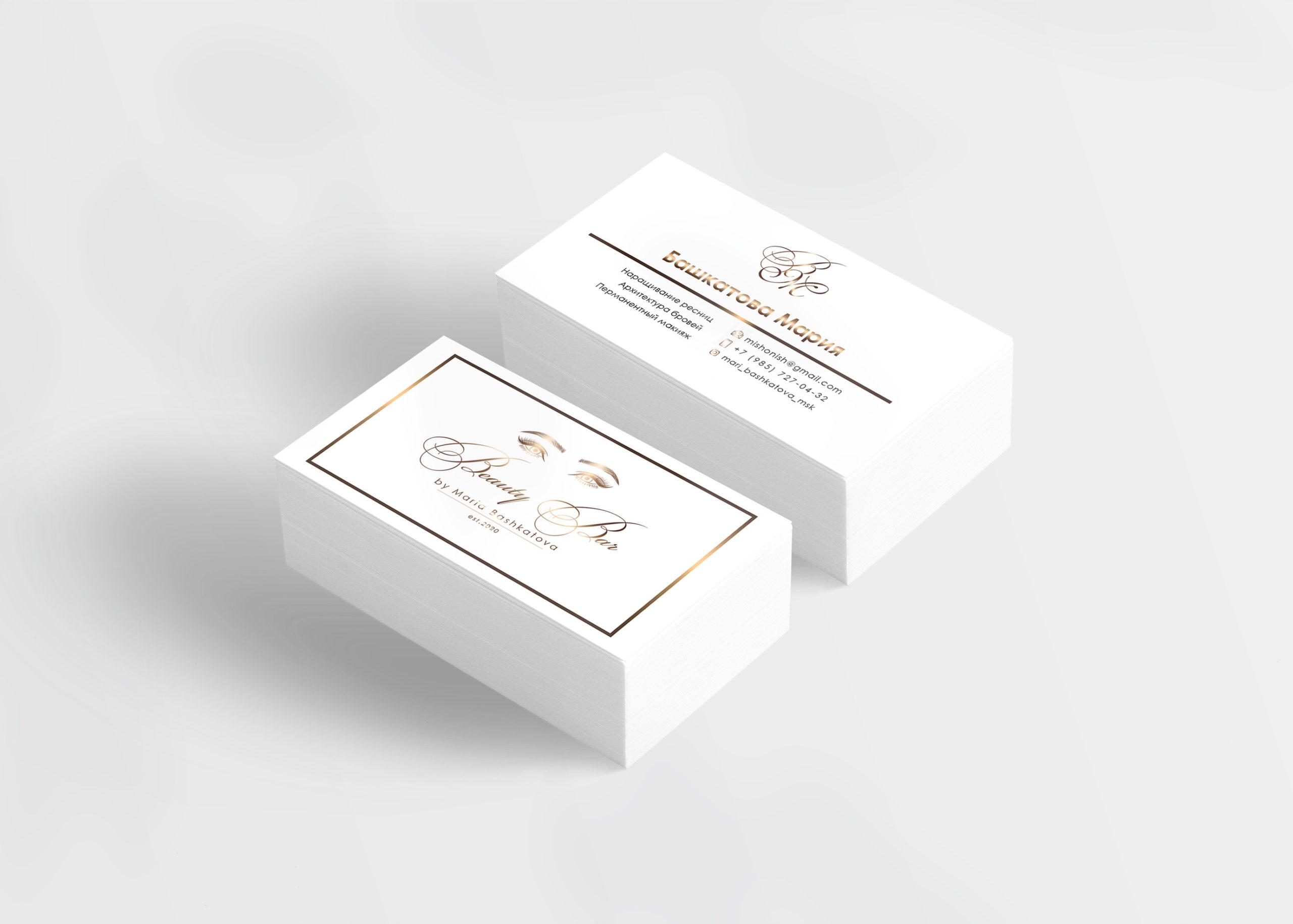 дизайн визитки бьюти мастера белая с золотом