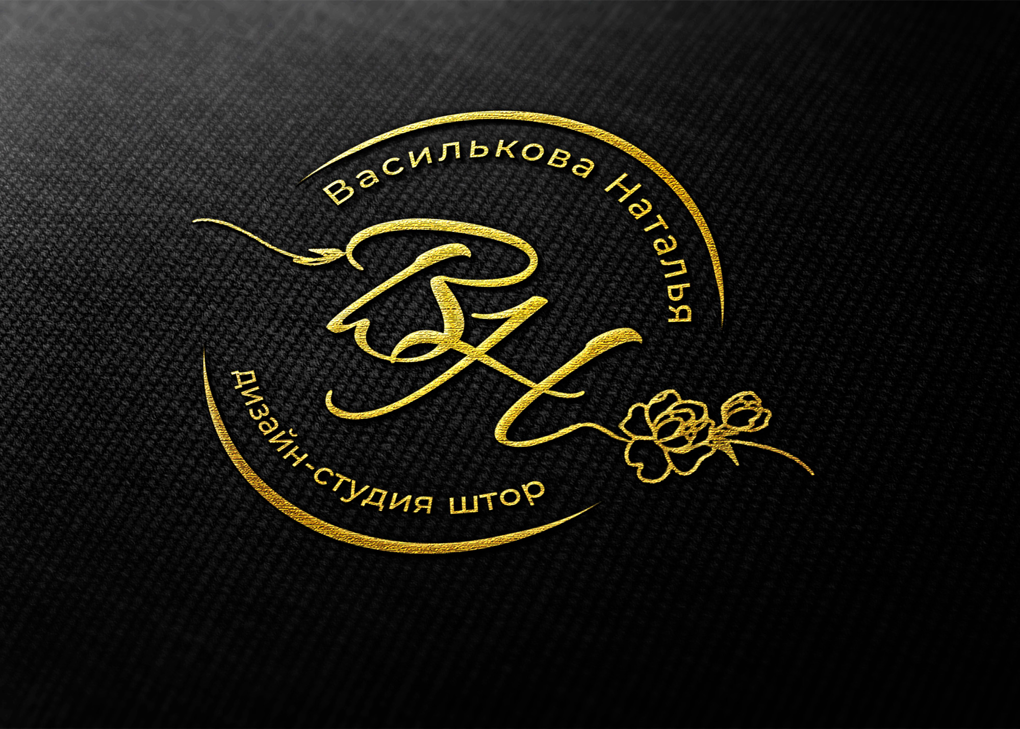 логотип дизайнера штор